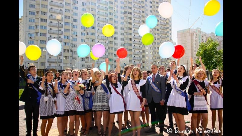 Разноцветные шарики отпустили в небо люберецкие выпускники из 15 го лицея 25 мая 2018 года