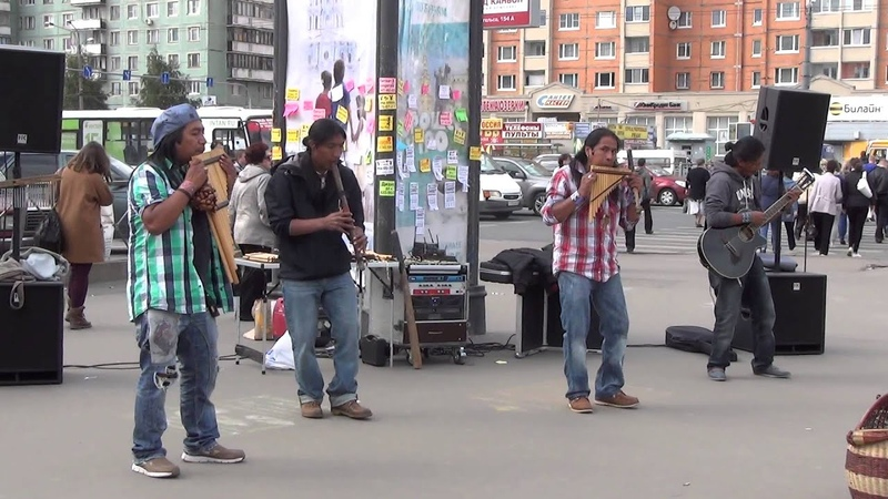 Otavalos Indians | Тecno nativo| СПб