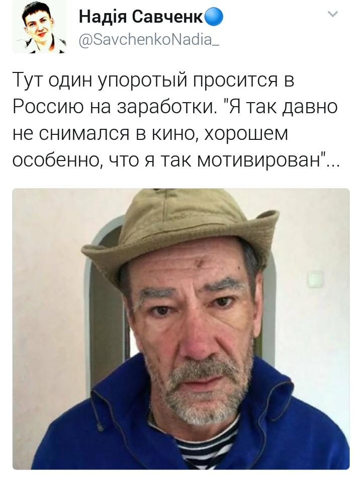 https://pp.userapi.com/c845416/v845416579/131d53/7ZSAMAodRDM.jpg