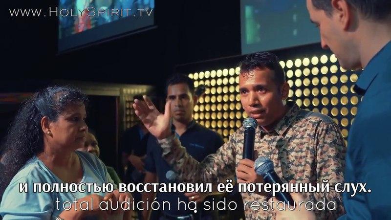 Андрес Бисонни - Коломбо, Шри-Ланка - Столкновение с силой Иисуса (с переводом)
