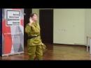 Попелева Виктория. Конкурс чтецов На волне вдохновения - 2018. Этап 3