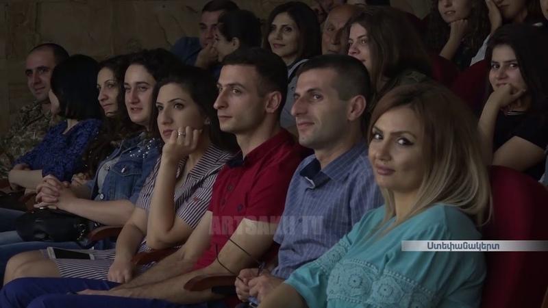 Գյումրու պետական դրամատիկական թատրոնը Հ