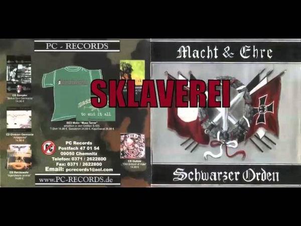 Macht und Ehre - Schwarzer Orden - FULL CD ALBUM [HQ]