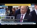 ВВПутин прокомментировал пенсионную реформу