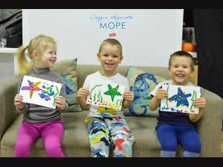 Пластилиновая живопись. (Дети 4-5 лет)