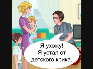 Дети не узнали родного отца.