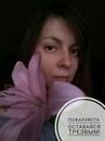 Наташа Белякова фото #4