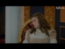 СМС 6серия Анна уснула в покоях Повелителя AyTurk рус суб