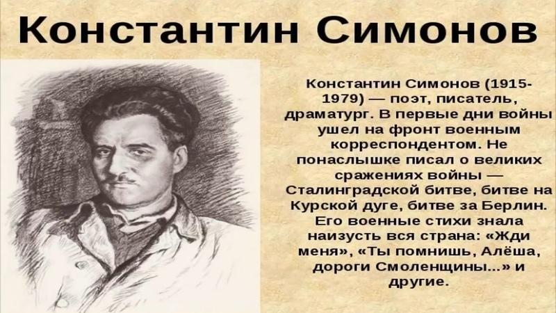 Дм. Быков. Новые приключения Воланда {1-я лекция}
