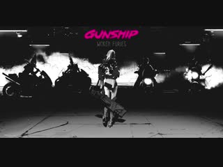 GUNSHIP - Woken Furies
