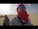 2 дня в пустыне Сахара