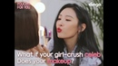 What if Sunmi does your makeup?
