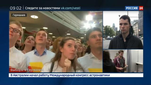 Новости на Россия 24 Выборы в Бундестаг Меркель выстрадала победу