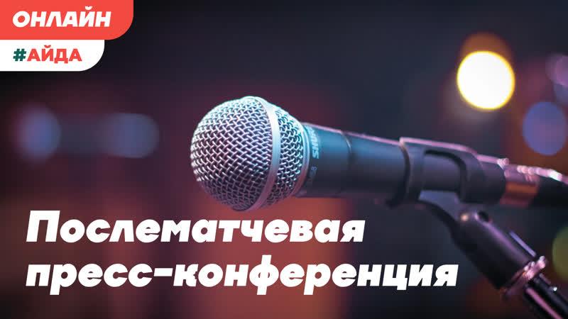 Ак Барс (Казань) - Слован (Братислава)