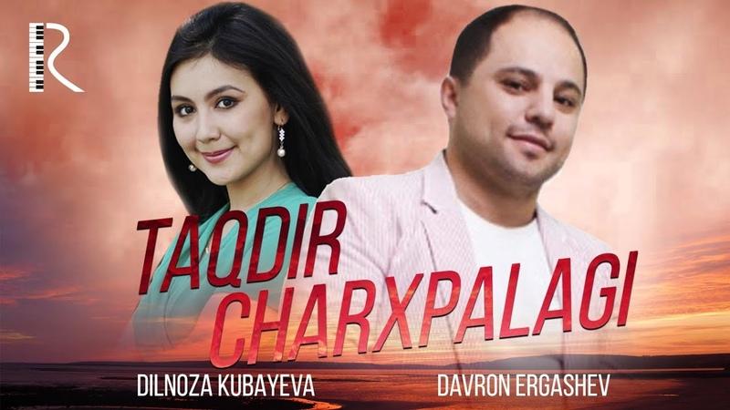 Taqdir charxpalagi o'zbek film Такдир чархпалаги узбекфильм 2005