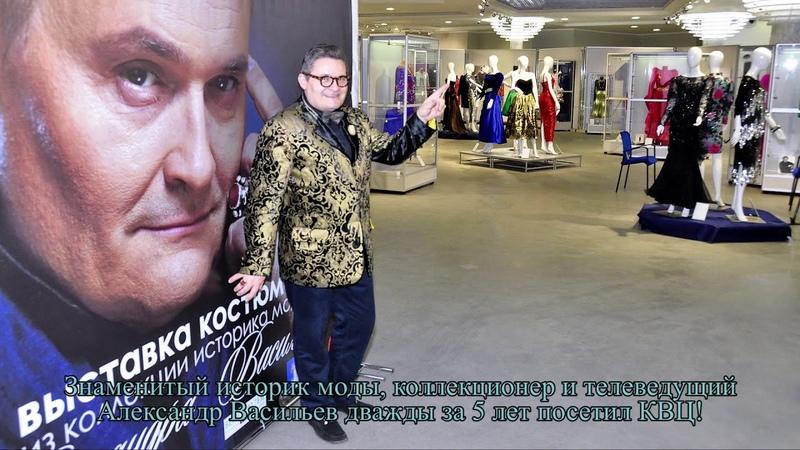 Культурно-выставочному центру имени Тенишевых - 5 лет
