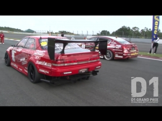 D1GP 2010 Rd.7 at Fuji Speedway 3.