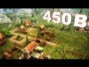 Forge of Empires 8