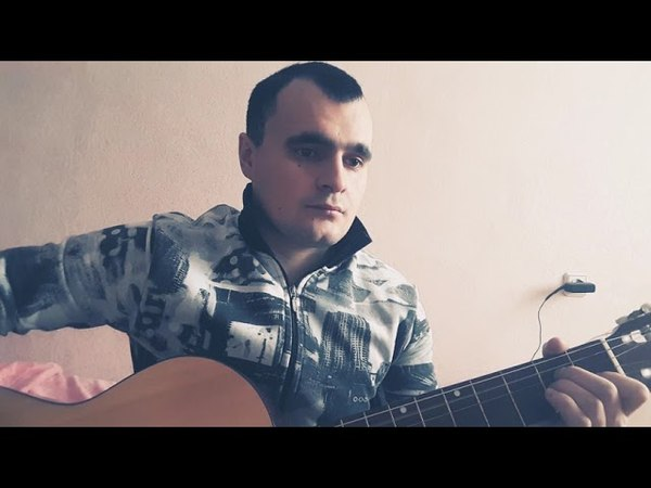Валентин Стрыкало-яхта,парус (кавер)