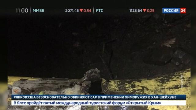 Новости на Россия 24 • ФСБ возбудила три уголовных дела по фактам диверсий в Крыму