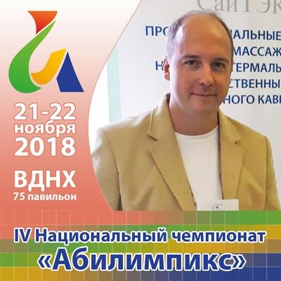 Павел Омельянчук