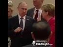 Путин говорит если я нажму на ядерную кнопку что будет