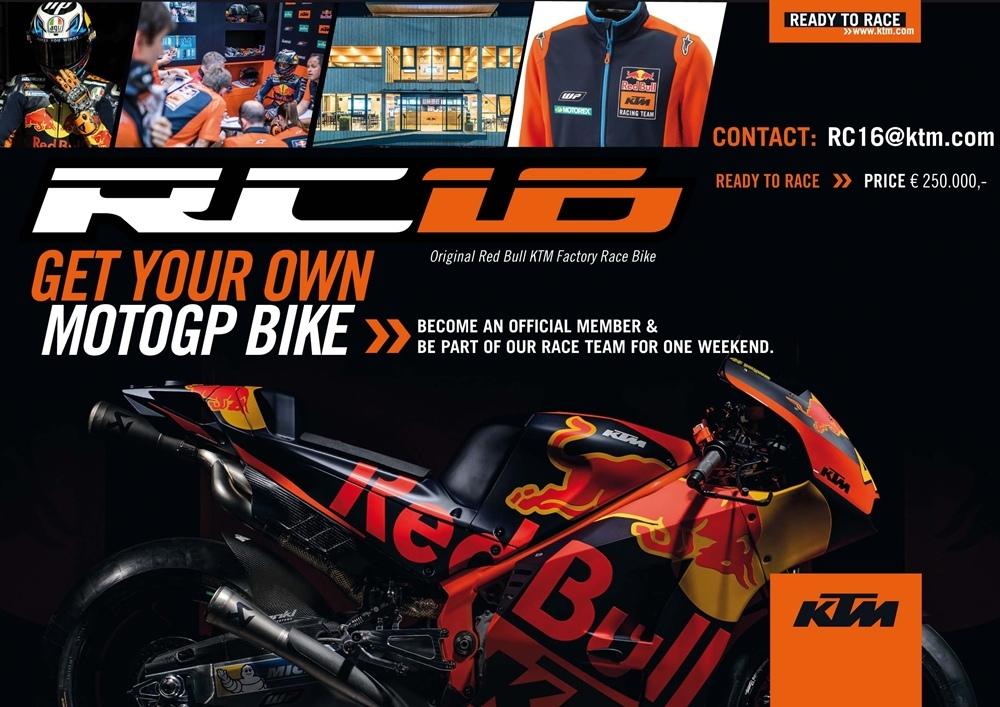 Прототипы KTM RC16 выставили на продажу