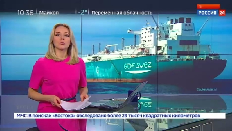 Новости на Россия 24 • Второй танкер доставит российский газ в США