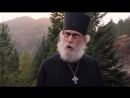 Brother Nathanael Foundation!-Dr_Fords_Fatal_Fixation