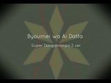 SDR2KomaHina Byoumei Wa Ai Datta The Disease Called Love - Komahina ver