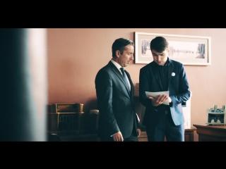 Видео-презентация компании INTRADE
