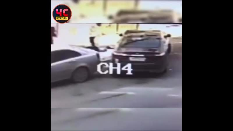 ЧС Курган Падение глыбы в Омске