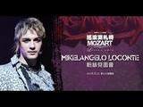 Mikelangelo Loconte and No
