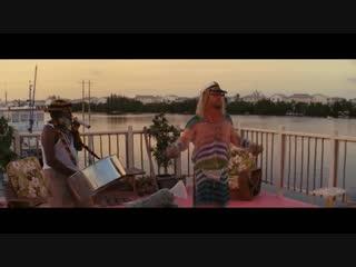 Red Band Trailer «Пляжный бездельник»