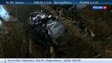Новости на Россия 24 На взорванной у мечети в Назрани машине ездил житель Ч