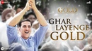 Ghar Layenge Gold Gold Akshay Kumar Mouni Roy Daler Mehndi Sachin Jigar