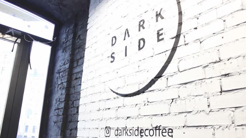 Кофейня Darkside