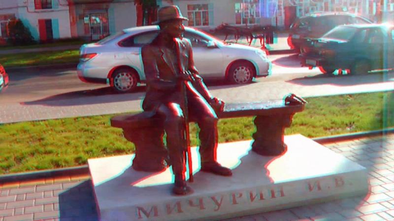 Привокзальный памятник И В Мичурину в 3D