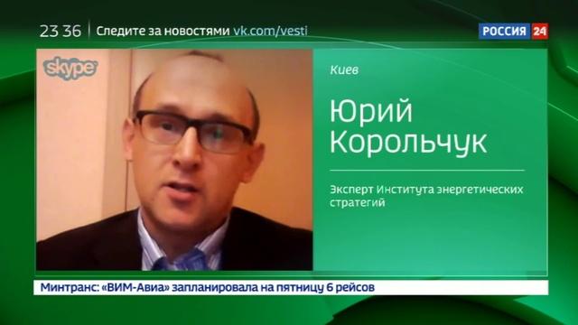 Новости на Россия 24 • Плохие новости для Киева Польша закупает уголь в Донбассе