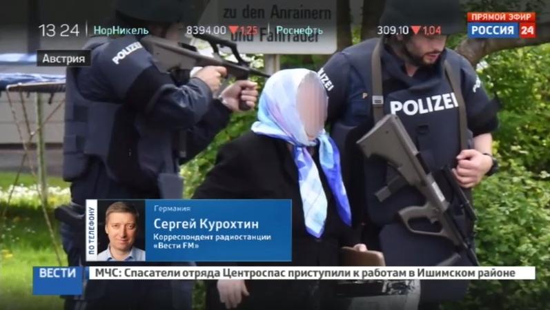 Новости на Россия 24 • В Австрии захвачен банк