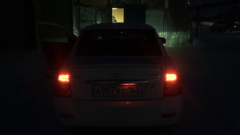 Задние led фонари лада Приора