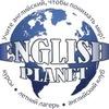 English Planet | Разговорный клуб | Лагерь