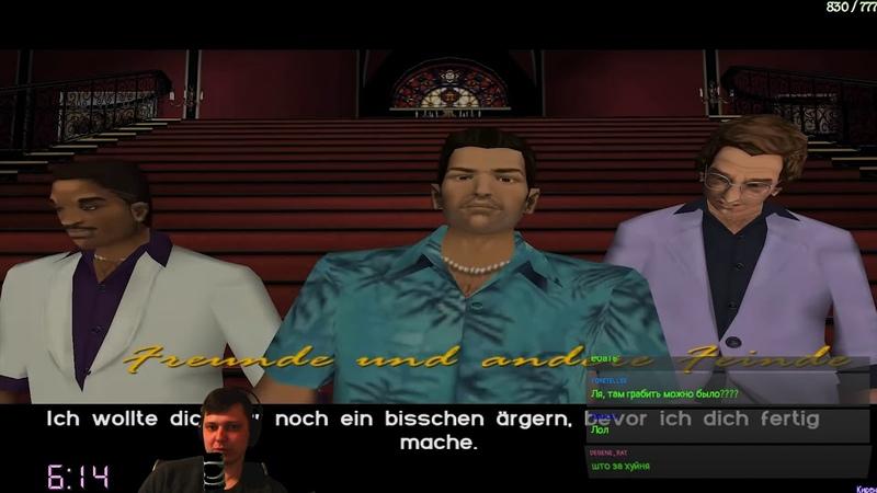 Разбор мировых рекордов GTA Vice City Any%.