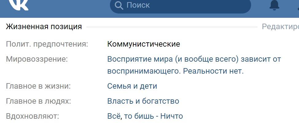с моей страницы Вконтакте