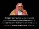 Шейх Фаузан Джихад в Чечне фард айн