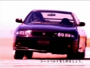 Nissan Skyline BCNR33 Commercials