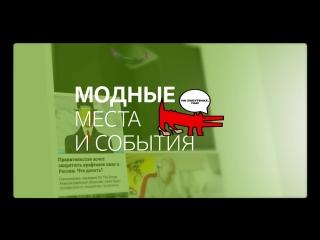 Сайт «Уфа.Собака.ru» : городские новости, ресторанные обзоры и афиша