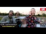 Видео приглашение на ежегодный Фри Хип Хоп 13 от команды СИЛА СЛОВА