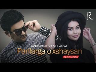 Janob Rasul va Muhabbat - Parilarga oxshaysan