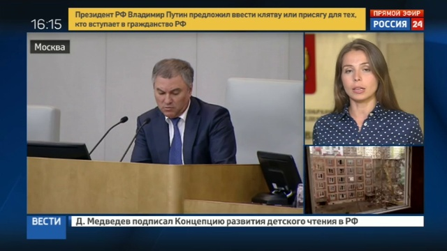 Новости на Россия 24 • Из программы реновации вычеркнули 100 домов